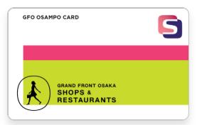 おさんぽカード