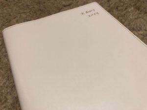 陰山手帳表紙
