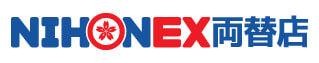 NIHONEX両替店